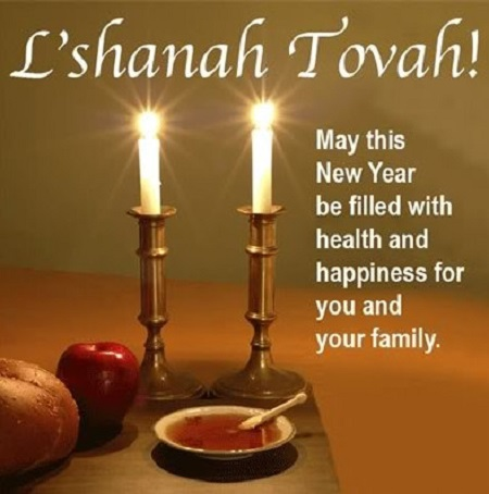 rosh-hashanah-greetings