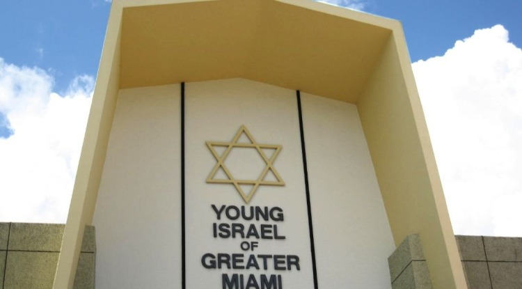 Young-ISrael-of-Greater-Miami-Facebook-1-resize